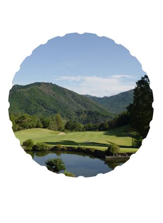 四季で変化するコース 「すべてのゴルファーに満足を」と、365日の厳しいメンテナンス!