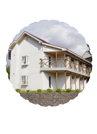 手ごろな価格設定のロッジと山荘。観光客の皆さまにも必見です!