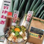 【商品例】ねぎまみれ丼セット