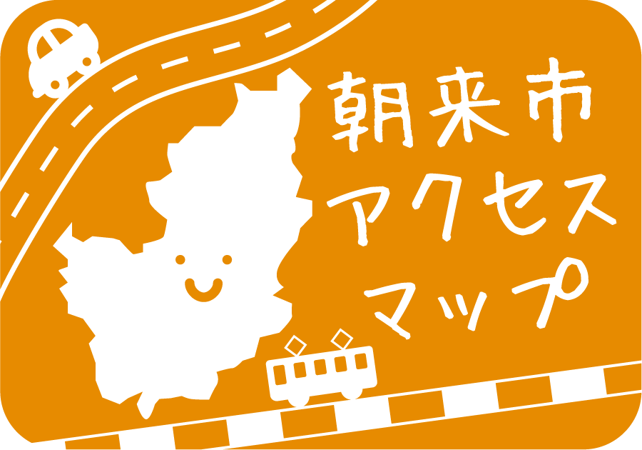 朝来市アクセスマップ